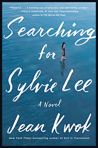 jacket cover searcing for sylvie lee